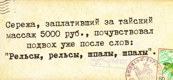 5672049_134577095_5672049_1394917108_frazochki10 (604x280, 49Kb)