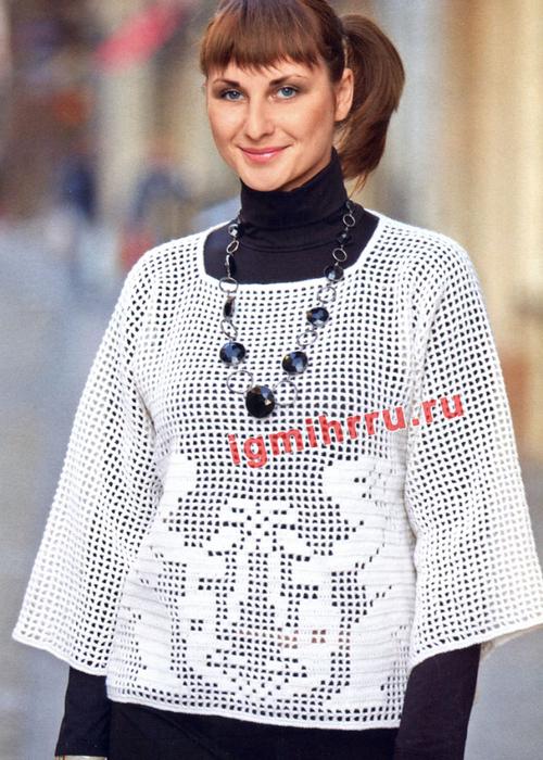 Для полных дам. Белый филейный пуловер. Вязание крючком