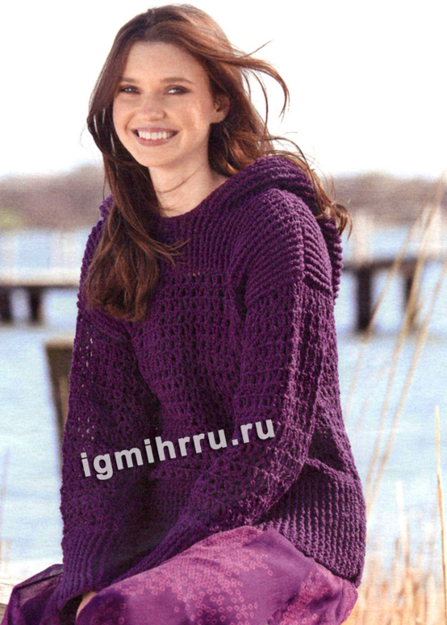 Фиолетовый пуловер с ребристым и сквозным узорами. Вязание крючком
