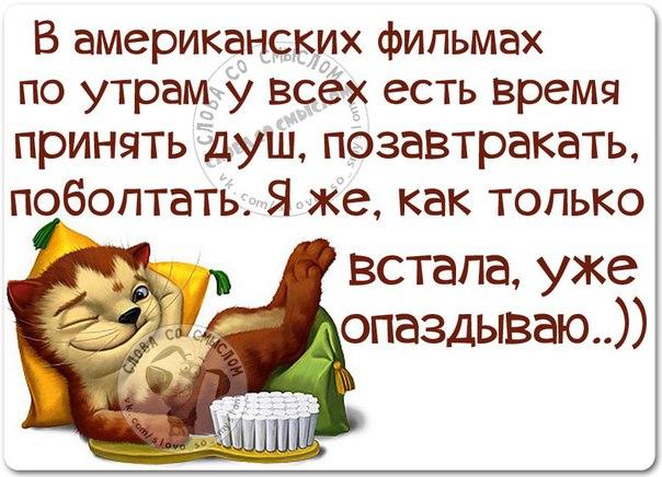 5672049_134634430_5672049_1459197610_frazki8 (604x436, 75Kb)