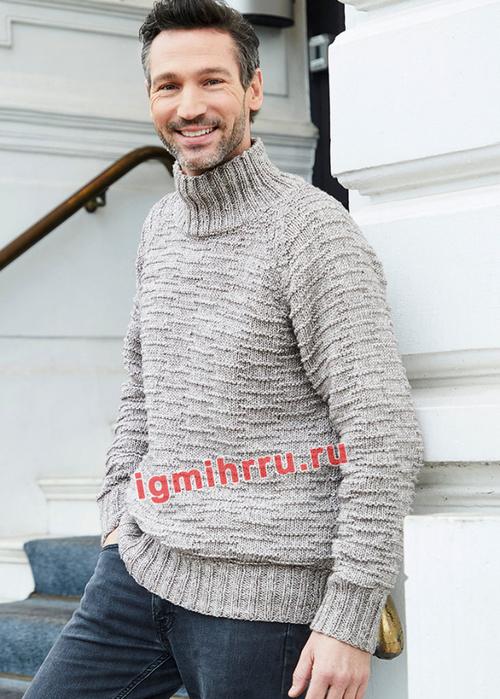 Серый мужской свитер со структурным узором. Вязание спицами