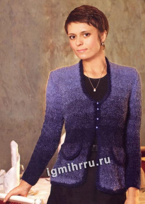 В стиле Коко Шанель. Жакет в сине-фиолетовых тонах. Вязание спицами