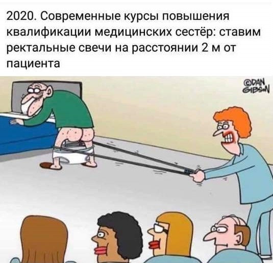 https://img1.liveinternet.ru/images/attach/d/2/152/495/152495515_1587033211.jpg