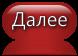 cooltext355611335397300 (78x56, 6Kb)