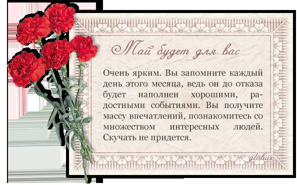 https://img1.liveinternet.ru/images/attach/d/2/152/620/152620131_10.png