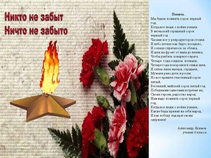 https://img1.liveinternet.ru/images/attach/d/2/152/675/152675961_4039185_020.jpg