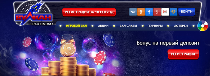 Online casino где дают real money paypal