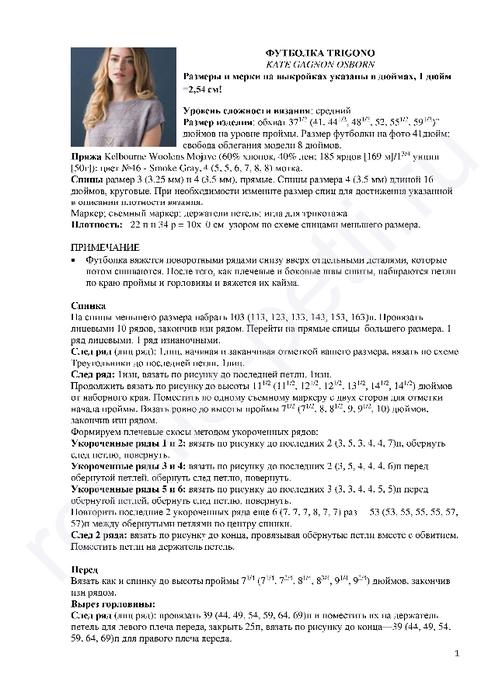 ццц (495x700, 182Kb)