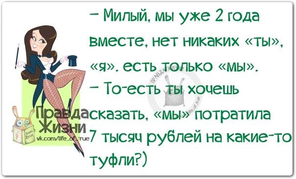 1400357162_frazochki-18 (604x367, 171Kb)