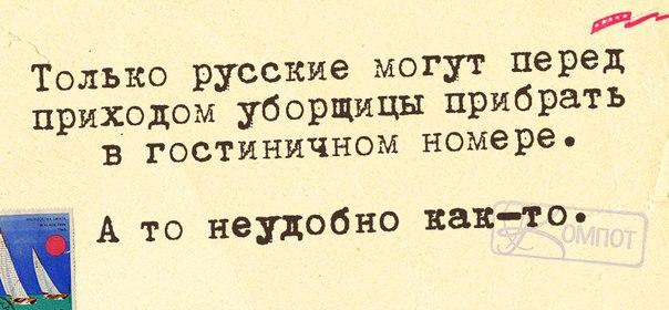 1400357110_frazochki-16 (604x280, 159Kb)