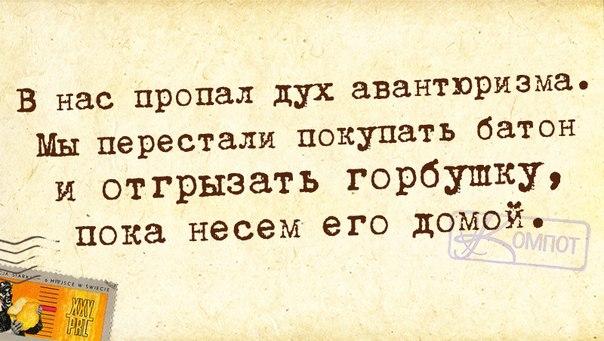1400357119_frazochki-13 (604x341, 208Kb)