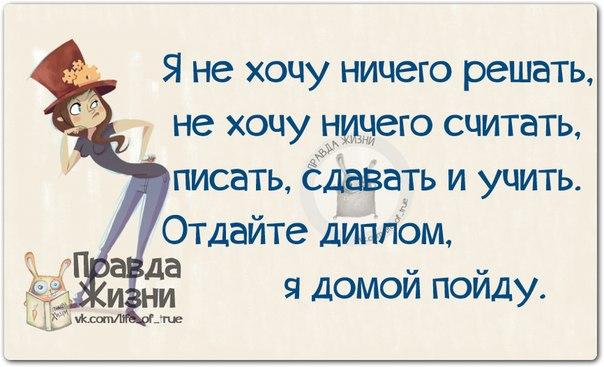 1400357054_frazochki-10 (604x367, 169Kb)