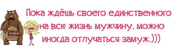 1400356983_frazochki-6 (604x196, 104Kb)