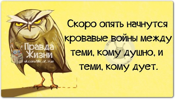 1400356977_frazochki-4 (604x341, 186Kb)