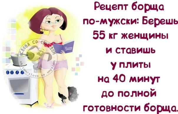 1400356974_frazochki-2 (604x388, 182Kb)