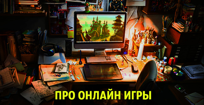 4425087_88888888 (650x336, 167Kb)