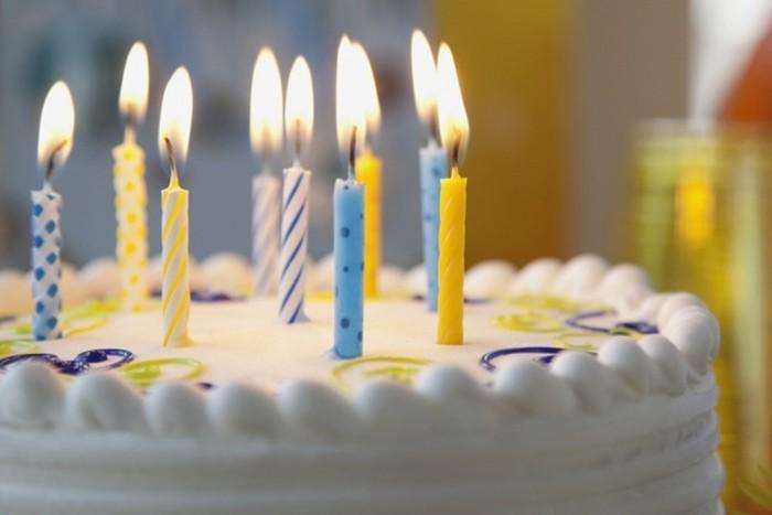 Как праздновали День рождения уразных народов