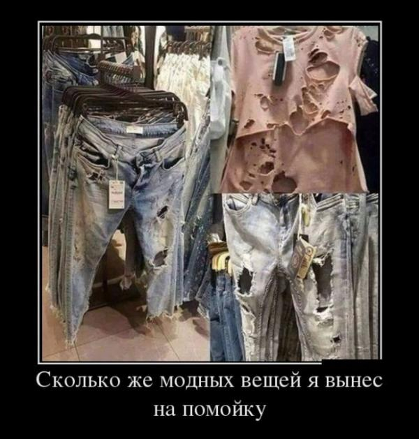 smeshnie_kartinki_146823541515 (600x629, 174Kb)