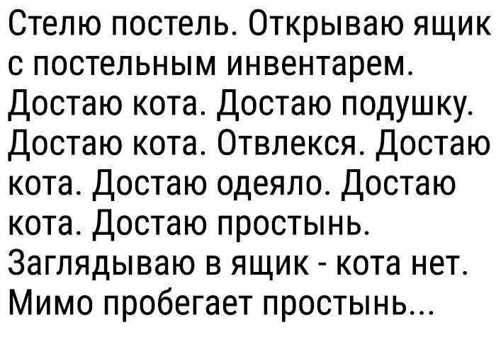 https://img1.liveinternet.ru/images/attach/d/2/152/960/152960697_qpmUT6fMxTw.jpg