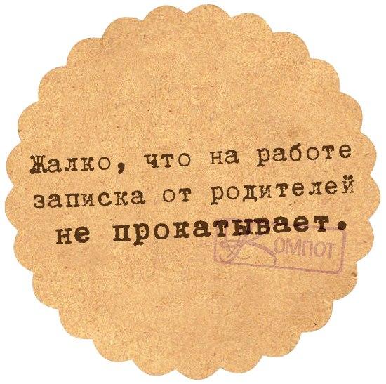 5672049_134357974_5672049_1396899644_frazochki2 (550x547, 72Kb)