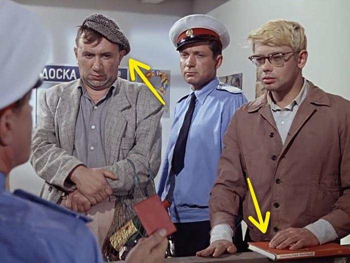 Очевидные ляпы в советских фильмах, которые проморгали режиссеры