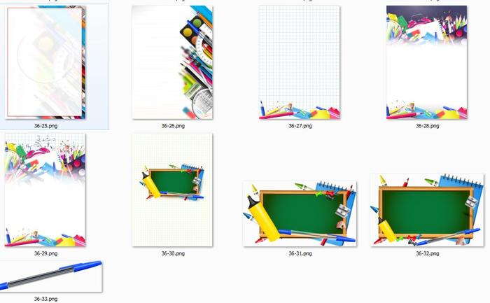 Школьный клипарт на прозрачном фоне, рамки и фоны, 33 png.