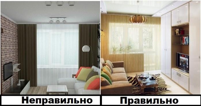 Ошибки профессиональных дизайнеров интерьеров