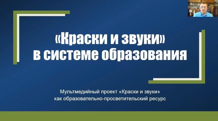 5107871_0 (700x390, 51Kb)