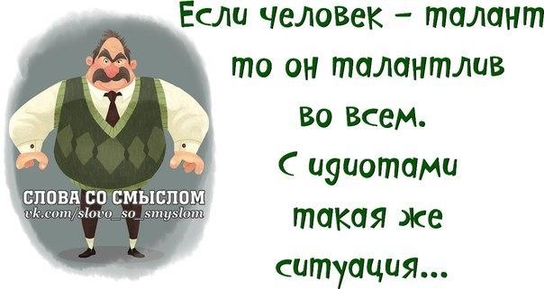 5672049_9_jpg_1383208106 (604x321, 40Kb)