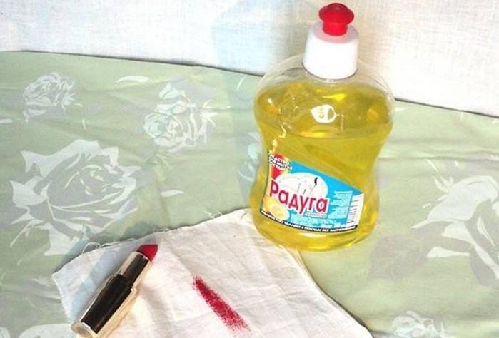 Как отстирать губную помаду с одежды, ковров, мебели