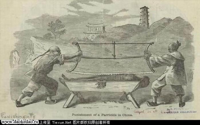 Древние китайские способы пыток и наказаний за преступления