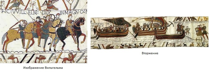 Bayeux_Tapestry_WillelmDux (700x240, 73Kb)