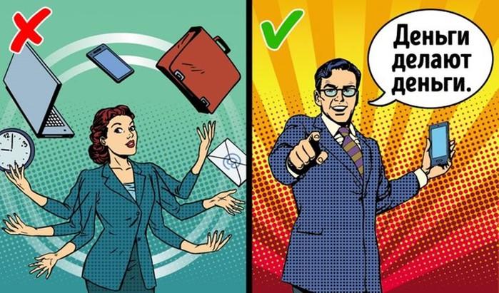 20 правил и советов от настоящих миллионеров