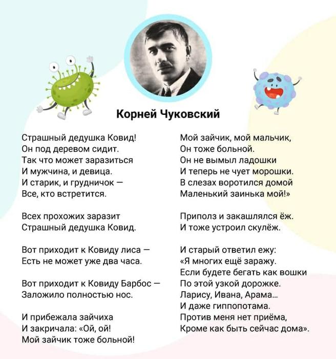 Уголок читателя - 3 - Страница 40 154120119_SSRyoSRyo2