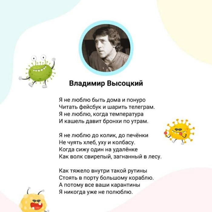 Уголок читателя - 3 - Страница 40 154120121_SSRyoSRyo3