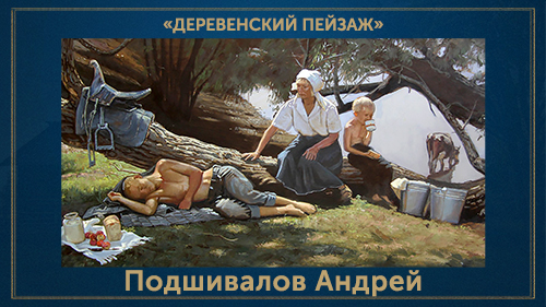 5107871_Podshivalov_Andrei_500 (500x281, 199Kb)