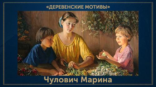 5107871_Chylovich_Marina_500 (500x281, 99Kb)