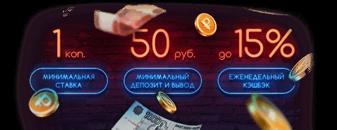 Netgamecasino зеркало 2021 январь