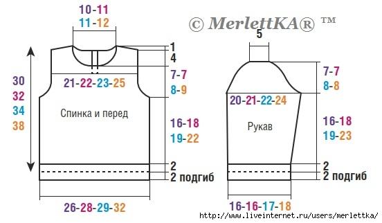 2_РїСѓР»1 (552x322, 78Kb)
