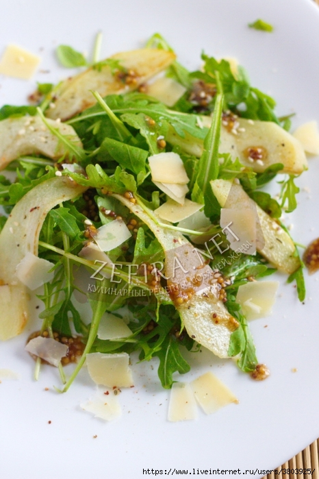 salat-s-grushej-i-syrom (466x700, 242Kb)