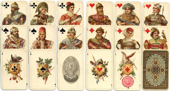 Как костюмы последнего императорского бала повлияли на создание колоды русских карт
