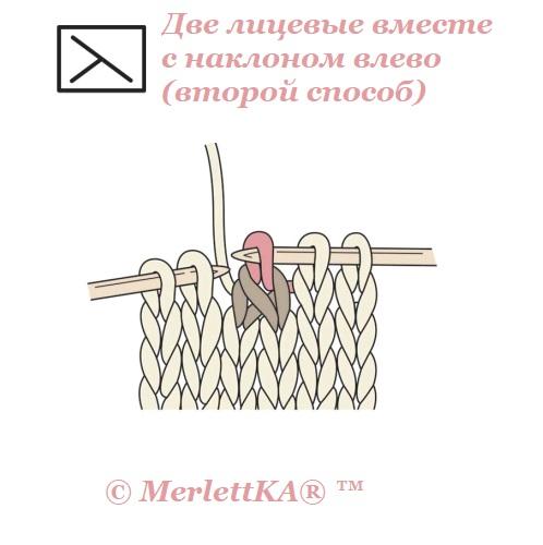 1СЏРї (498x500, 97Kb)