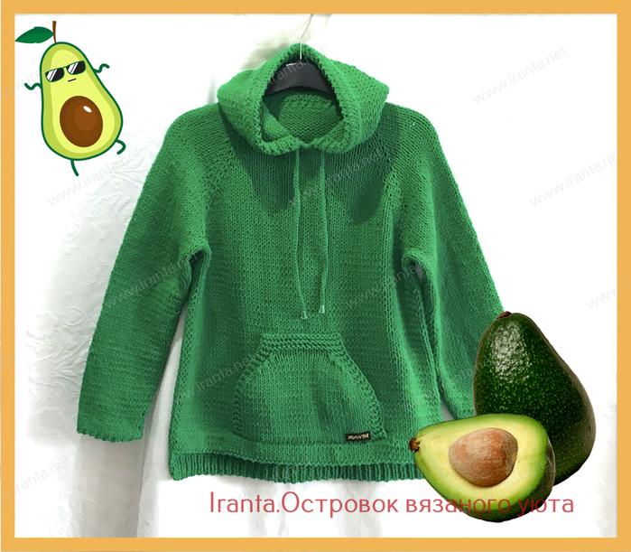 Дерзкий авокадо. 23 (700x611, 549Kb)