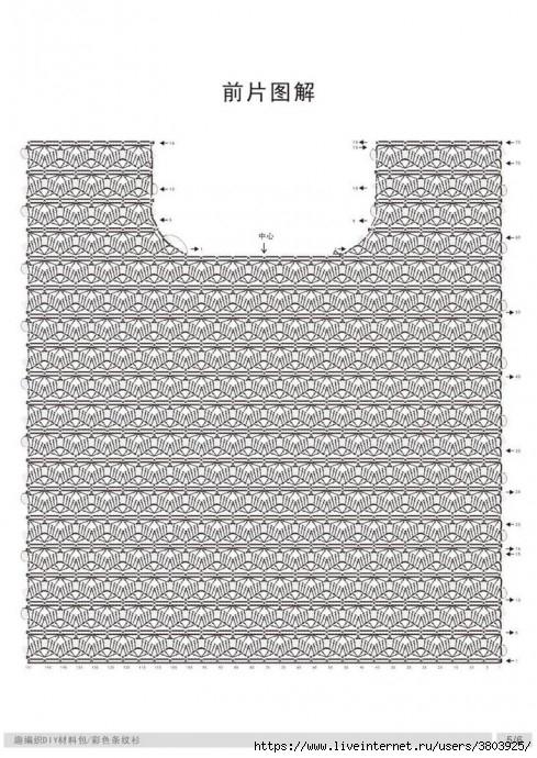 polosatyi-pulover-kryuchkom-images-big (5) (489x690, 277Kb)