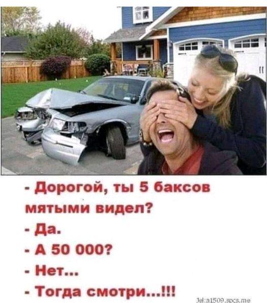 5672049_165884938_272250204483188_5406326258823380125_n (526x598, 47Kb)