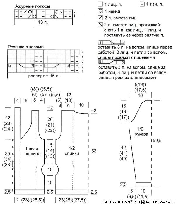zhaket_454_shema (601x700, 209Kb)