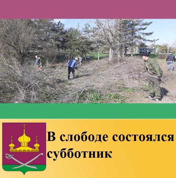 Субботник (590x596, 278Kb)