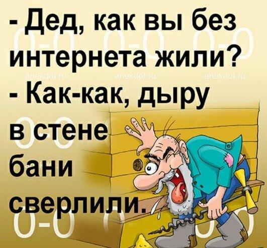 3416556_i_1_7_ (531x494, 74Kb)