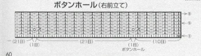 scale_1200 (4) (700x197, 103Kb)