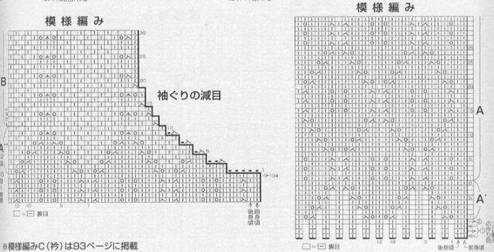 scale_1200 (6) (700x357, 201Kb)